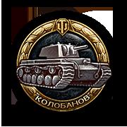 medalkolobanov
